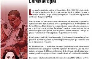 Intégration salariale des RMU : l'entente est signée!