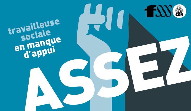 Le syndicat CSN du CIUSSS de la Capitale-Nationale dénonce des pratiques inacceptables